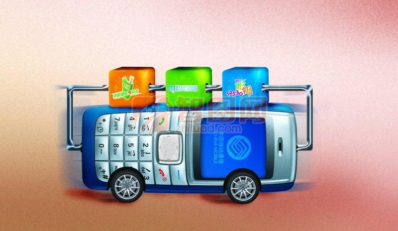 移动手机业务宣传