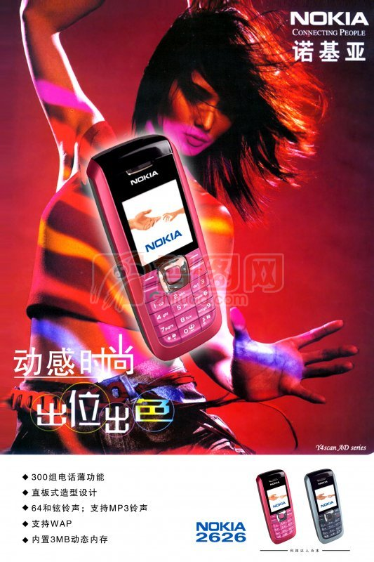 广告设计 海报设计  关键词: 出色出位 女士手机 诺基亚手机 品牌标志