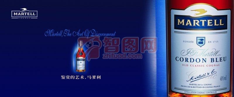 【psd】蓝色背景酒类海报