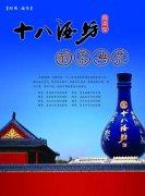 中国古代建筑素材海报