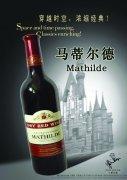 城堡背景红酒海报素材
