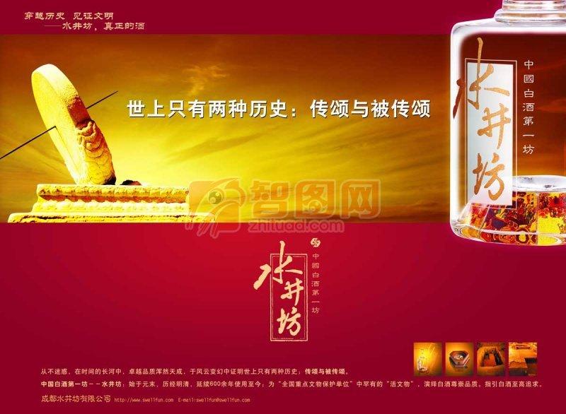 发光的天空 红色底部 金黄的天空素材 金黄的天空素材酒类海报  关键