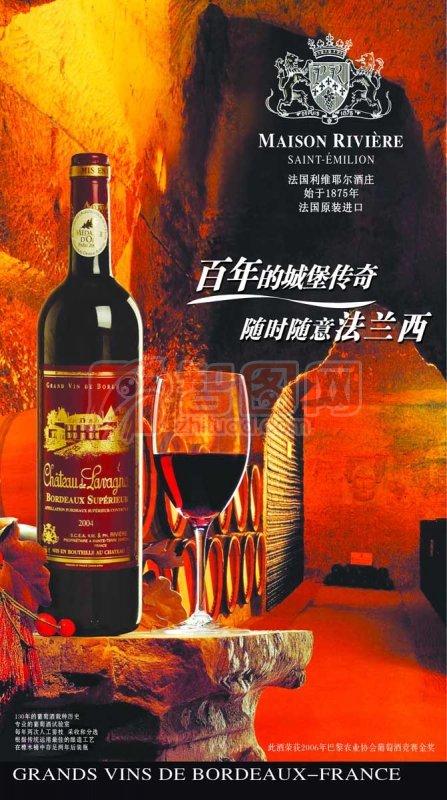 红酒海报素材