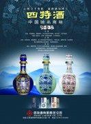 深藍色背景酒類海報