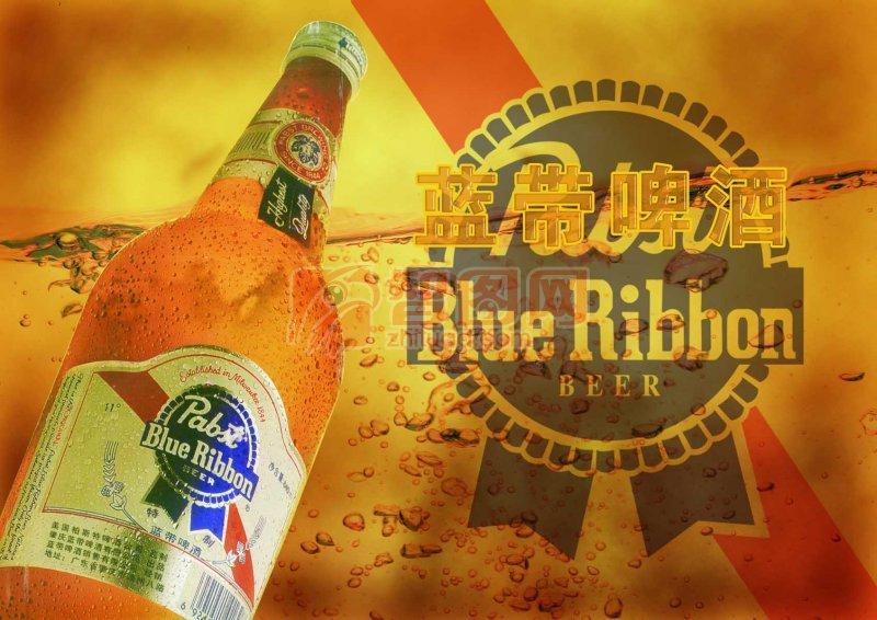 蓝带啤酒素材海报
