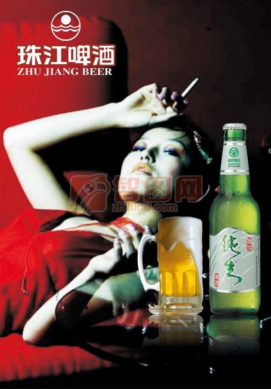 啤酒素材海報