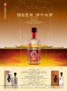 酒類宣傳海報