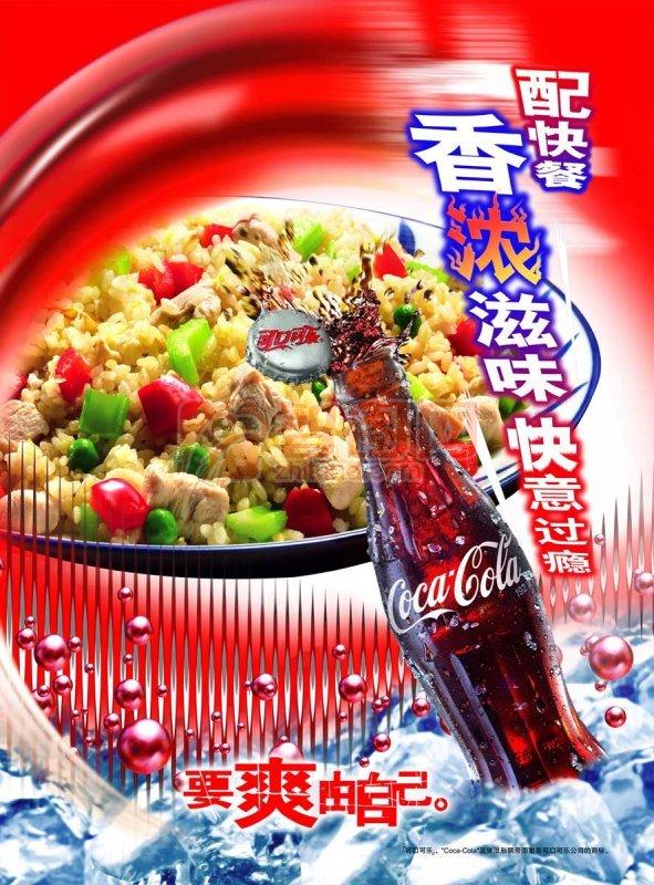 紅色背景廣告設計素材