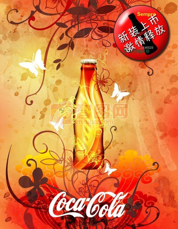 可口可樂海報