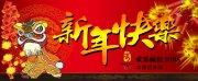 中國風背景素材