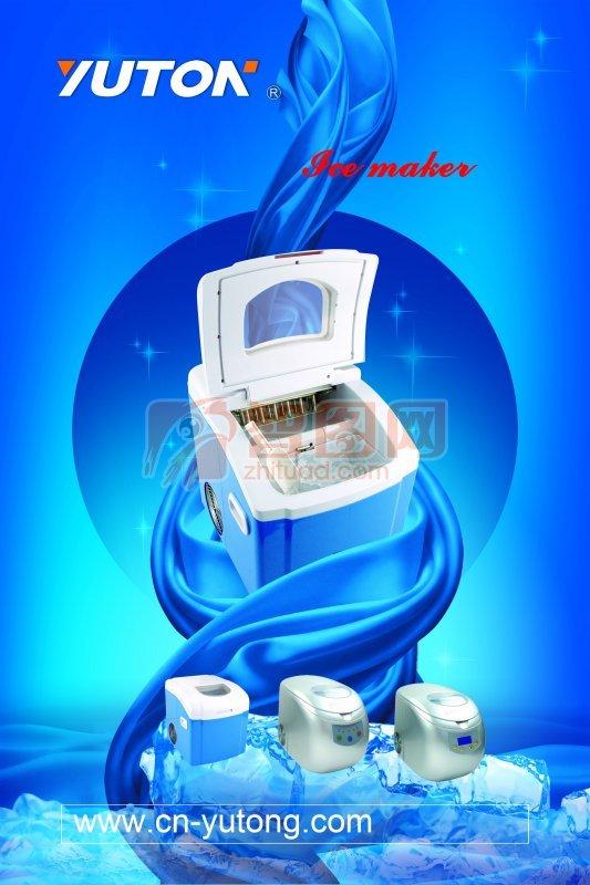 家用电器蓝色素材