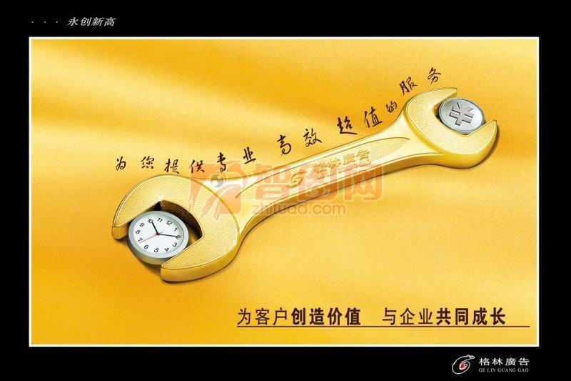 海报设计  关键词: 说明:-格林广告素材 上一张图片:   筷子邀请素材