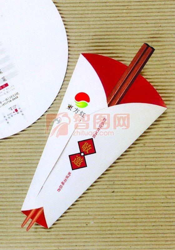 筷子邀请素材