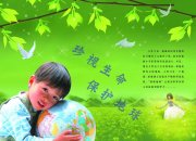 保護地球海報設計