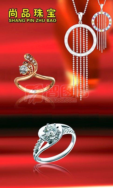 尚品珠宝素材
