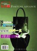 财富杂志素材