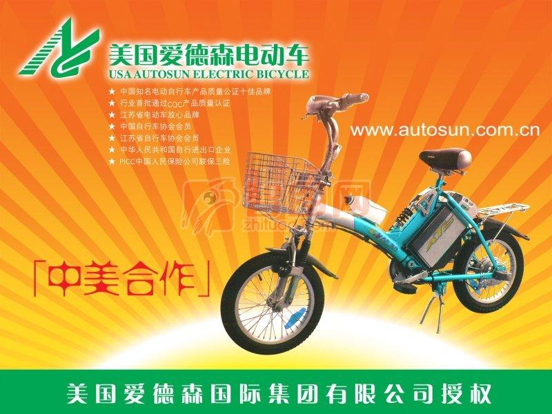 【psd】电动车宣传海报