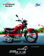 摩托车宣传海报