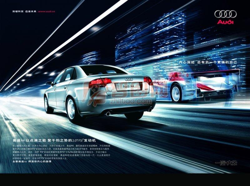 首页 ps分层专区 广告设计 海报设计  关键词: 说明:-轿车宣传海报 上