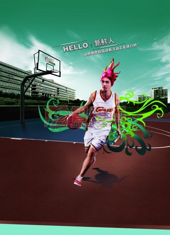 广告设计 海报设计  关键词: 英文字母 新鲜人 运动新潮 篮球场 绿色