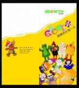 玩具宣传海报