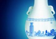蓝色花瓶宣传海报