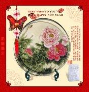 古典中國牡丹花