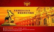 经典中国风住宅
