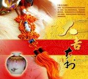 结之起源古典中国