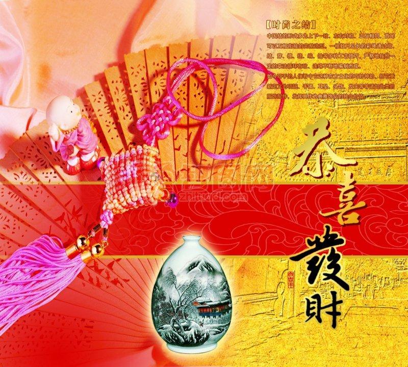 時尚之結古典中國