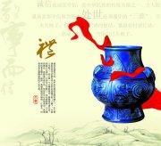 以礼待人古典中国
