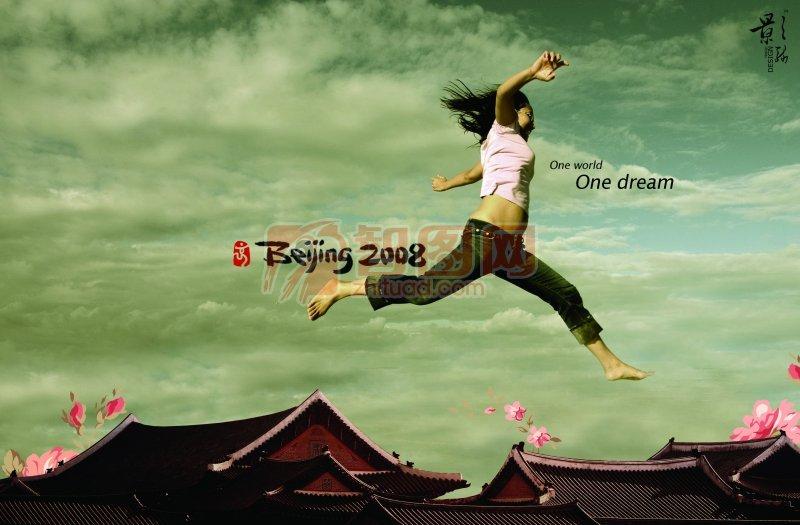 唯美北京奥运宣传海报