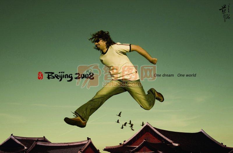 北京奥运宣传海报
