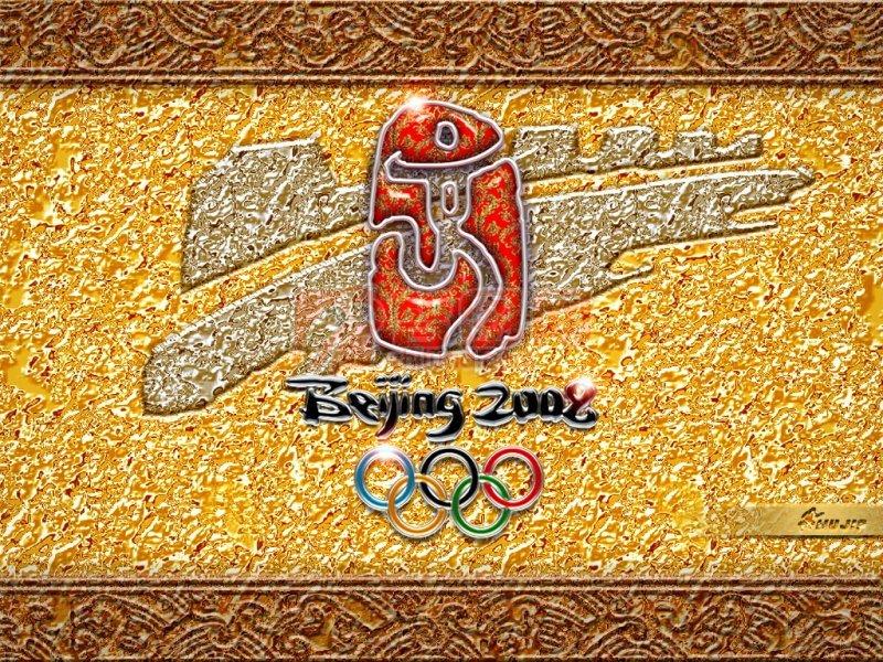 北京奥运金色海报
