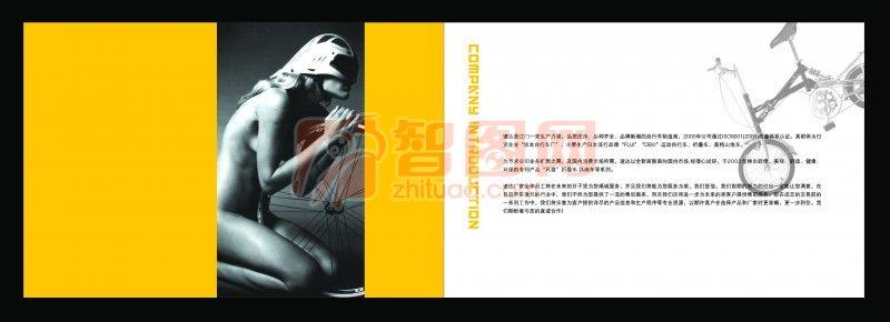 广告设计 画册版式  关键词: 自行车元素 美女元素 白色背景 黄色素材