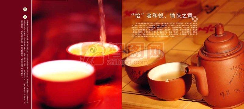 茶道画册版式设计