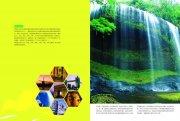 景色画册版式设计