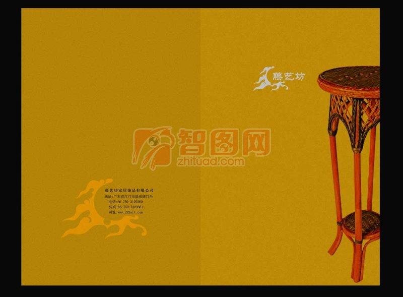 藤艺坊画册版式设计