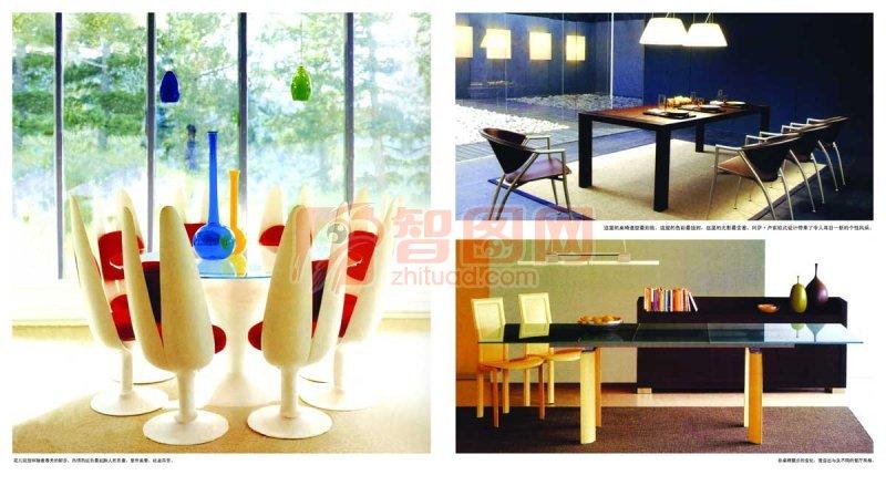 桌椅画册版式设计