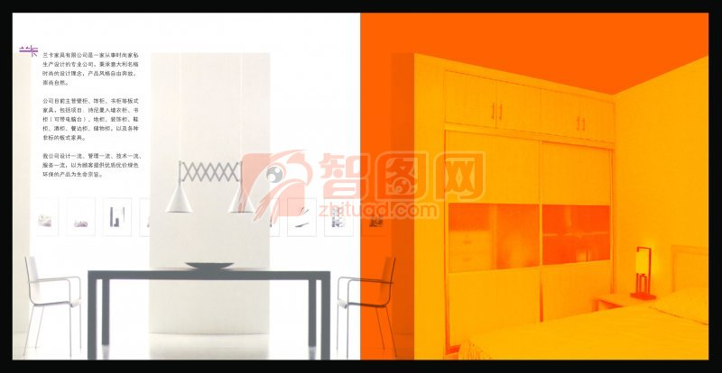 家具画册版式设计
