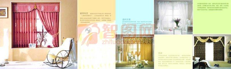 室内画册版式设计