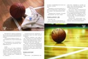 籃球畫冊設計