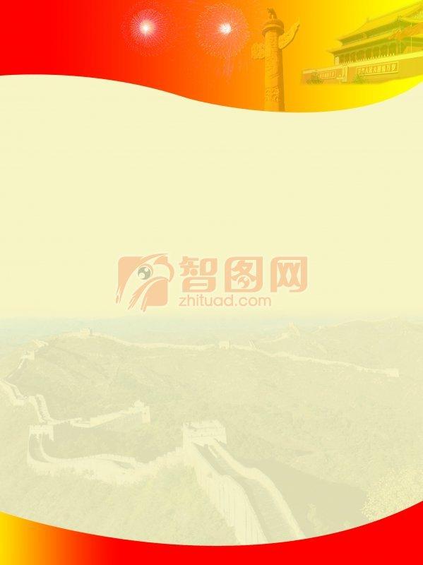 长城背景模板