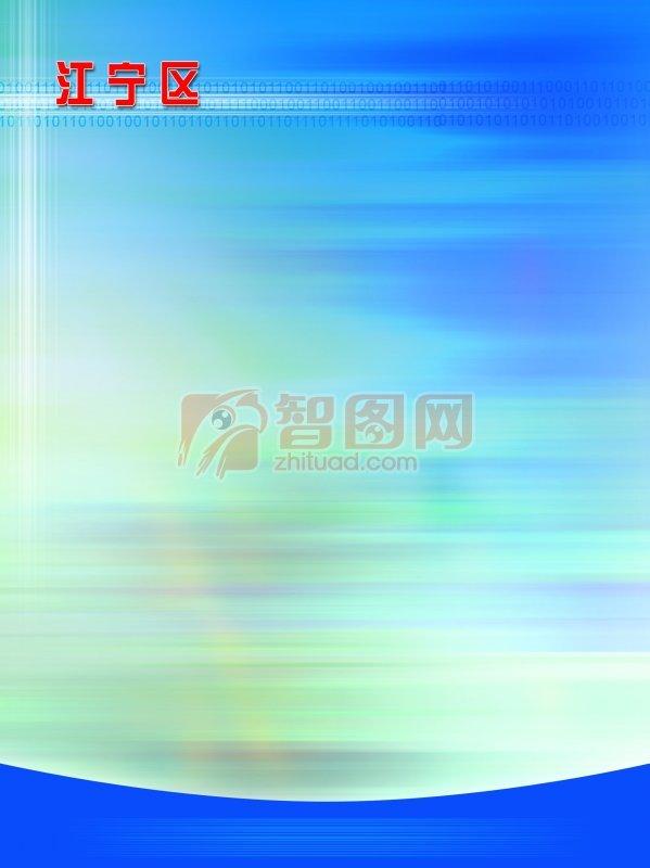江宁区展板