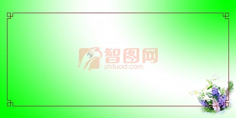 綠色花兒展板