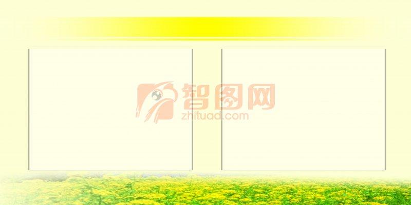 黄色背景展板