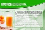胰岛素泵治疗展板