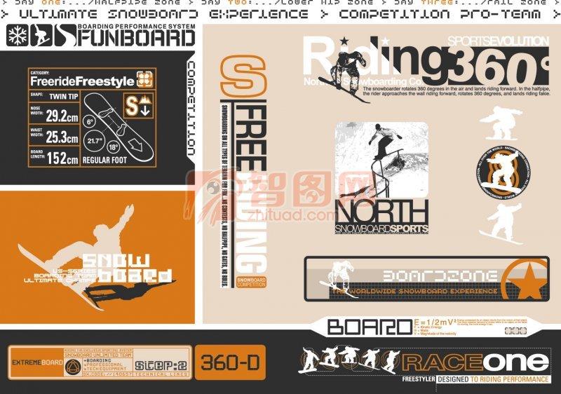滑板运动设计