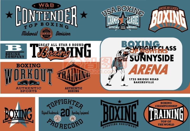 boxing 拳擊