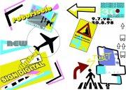 公共标识元素